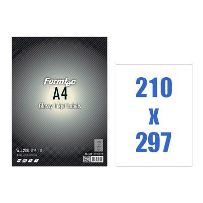 잉크젯용 광택라벨/PS-3130P