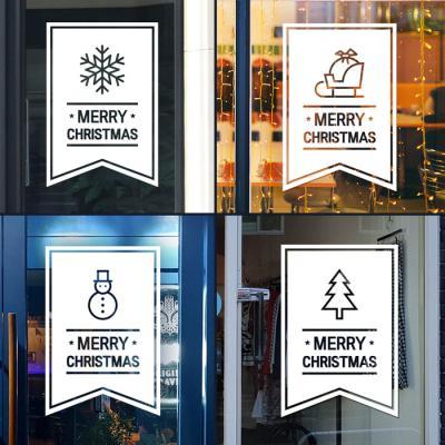 제제데코 크리스마스 눈꽃 스티커 장식 CMS4J177