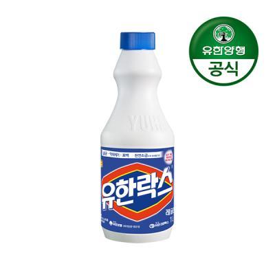 [유한양행]유한락스 레귤러 1L