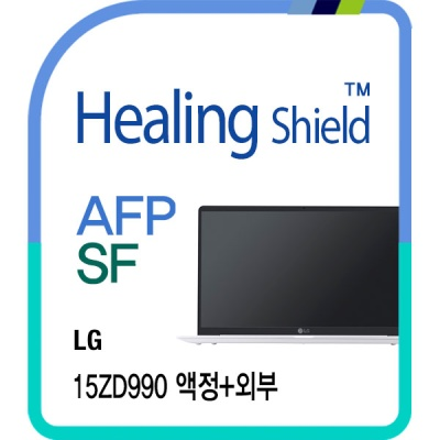 LG 그램 15ZD990 올레포빅 액정+외부3종 보호필름세트