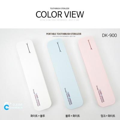 크린챔버 휴대용 칫솔살균기(건전지타입)+칫솔1개 SET