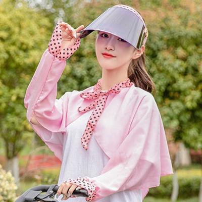 도트 자외선차단 썬캡 망토 세트(핑크)