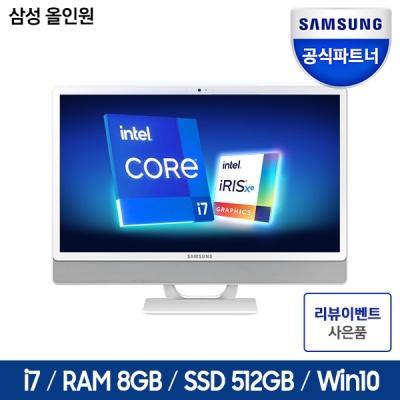 삼성 올인원PC DM530ADA-L78AW 11세대 인텔 i7