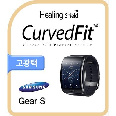 [무료배송][힐링쉴드] 기어S(Gear S) CurvedFit 고광택(투명) 액정보호필름 3매+외부보호필름 3매(HS143821)