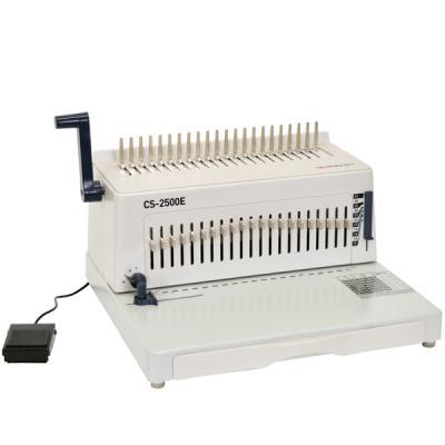 전동 플라스틱링 제본기 CS-2500E 학원/사무용