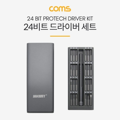 Coms 드라이버 세트 (24 in 1) 정밀 드라이버 휴대용