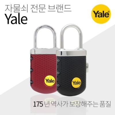 Yale 젬락
