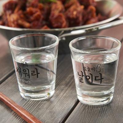 술술 땡기는 레터링 소주잔 4p세트