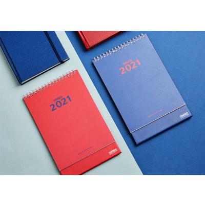 [119REO] 2021 소방관 달력