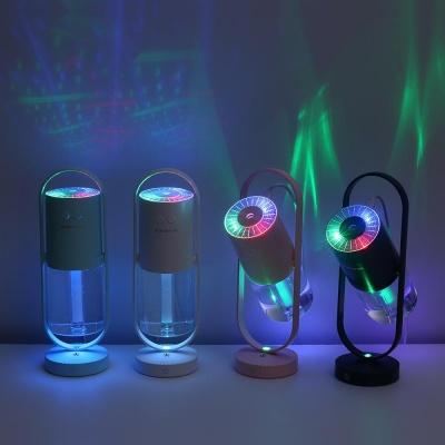 USB충전식 음이온 LED 무드 가습기 200ml