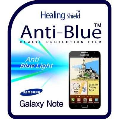 [힐링쉴드] 갤럭시노트 E160S/L 블루라이트차단 시력(건강)보호필름 2매(HS140151)