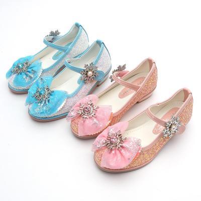 베니 엘사굽 160-210 아동 키즈 여아용 구두 신발
