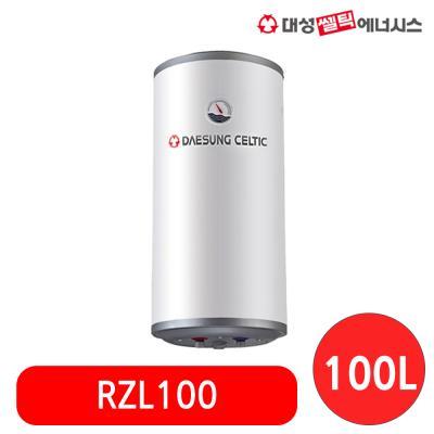 대성쎌틱 S라인 스테인레스 전기온수기 RZL100 하향식