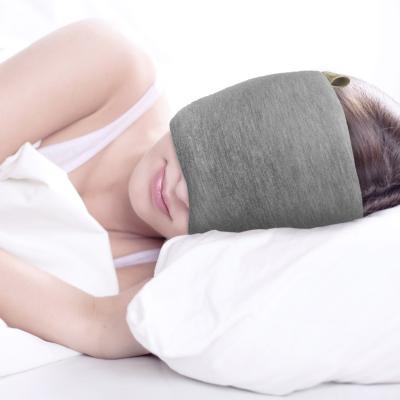 슬립메이트 수면상점 잠푹잔대 수면안대