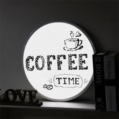 no159-LED액자45R_커피타임