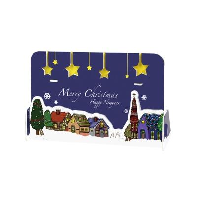 크리스마스 카드-별 내리는 크리스마스