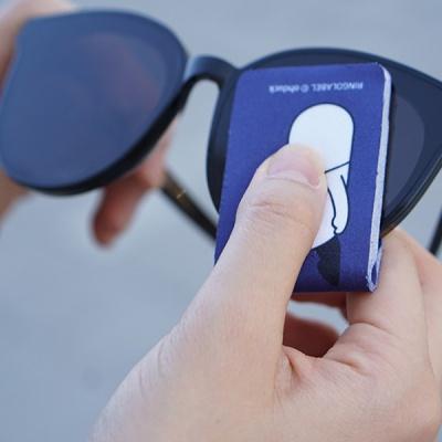 오우덕 휴대용 안경닦이 포켓클리너