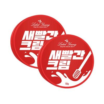 쇼킹새빨간크림 1+1 진정크림