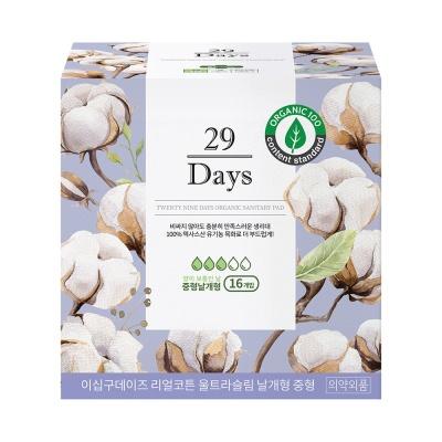29Days 리얼코튼 유기농 생리대 중형 1팩(16P)