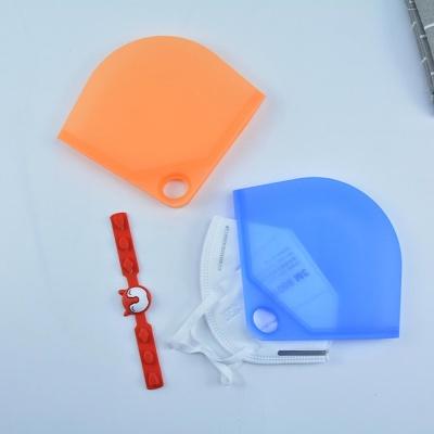 손걸이 실리콘 휴대용 마스크 수납 보관케이스 파우치