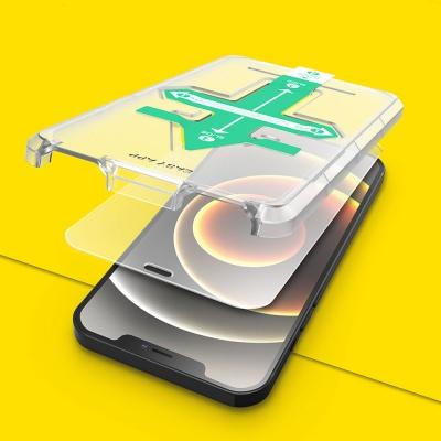 아이폰 12 시리즈 이지키트 화유리 액정보호필름