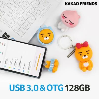 카카오프렌즈 피규어 USB & OTG 128G