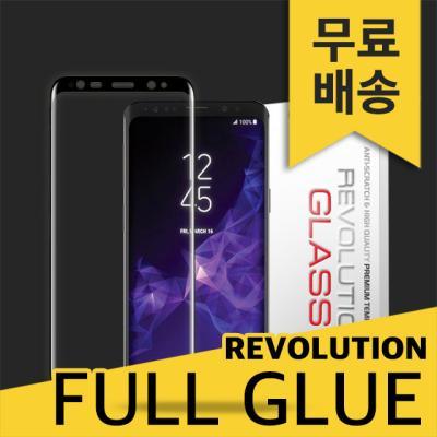 (2매)레볼루션글라스 3D풀글루 강화유리 갤럭시S9PLUS