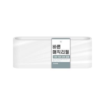 [바른]매직리필 14~20L 연속비닐(매직캔250호환)