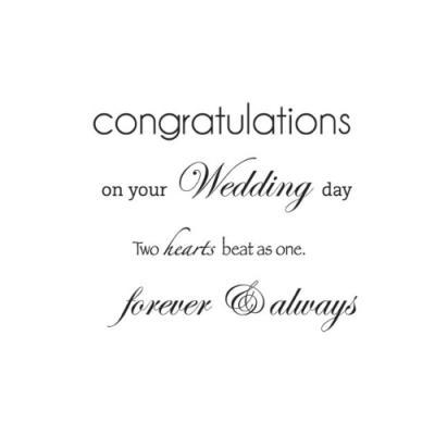 클리어스탬프 wedding