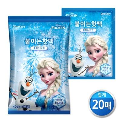 국내생산 디즈니 겨울왕국 붙이는 핫팩 20매