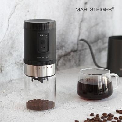 루미 충전식 전자동 커피 그라인더