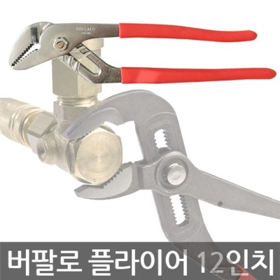 세신 버팔로 그룹 조인트 플라이어 300mm
