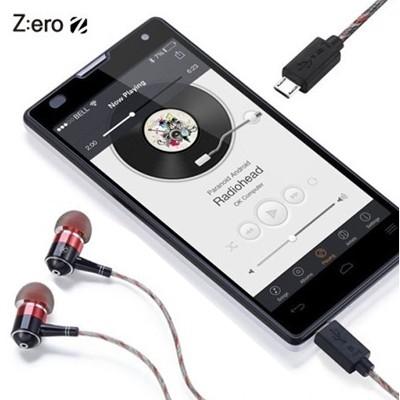 디지털이어폰 제로(Z:ero)