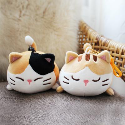 모찌타운 까망베르 고양이 미니모찌인형 가방키링