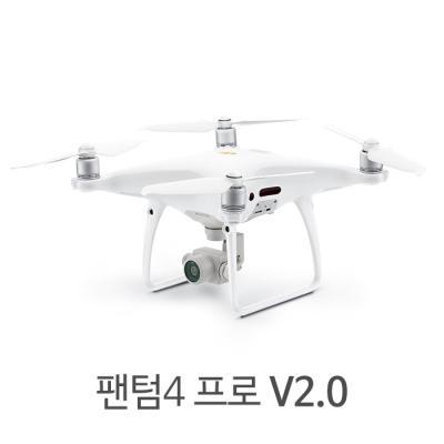 [DJI] 팬텀4 프로 V2.0