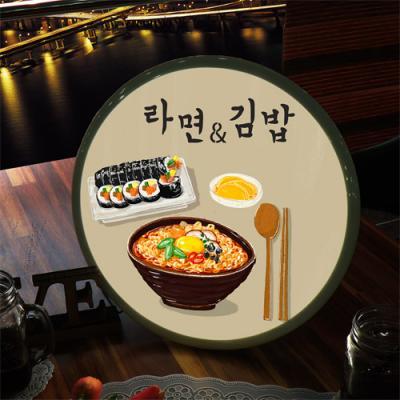 nh281-LED액자35R_라면엔김밥