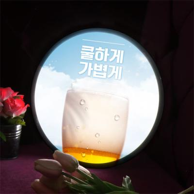 nh952-LED액자25R_가볍게맥주한잔