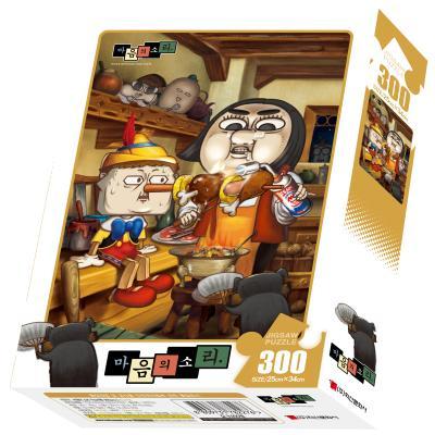 마음의 소리 직소퍼즐 300피스 : 조노키오