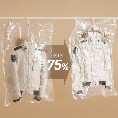 [옷걸이형] 압축팩 - 6p