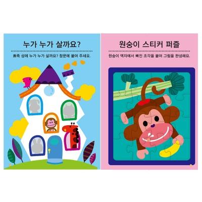 [만 3세] 미술 워크북 10권세트