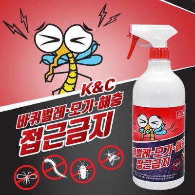 [트래블이지]모기,해충 접근금지 1000ml