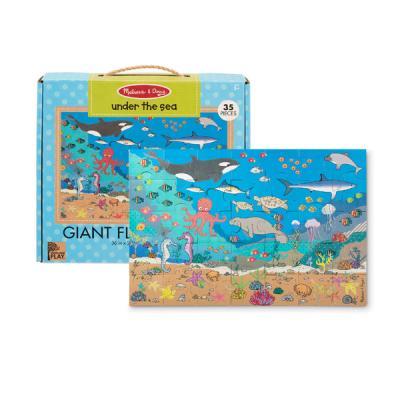 바닷속 바닥 퍼즐 35피스
