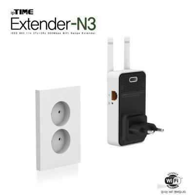 (아이피타임) ipTIME Extender-N3