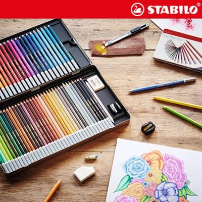 스타빌로 카보오델로 색연필 48색 세트