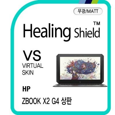 HP ZBOOK X2 G4 상판(후면) 버츄얼매트 보호필름 2매