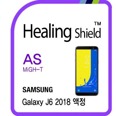 갤럭시 J6 2018 충격흡수 보호필름 2매(HS1768304)