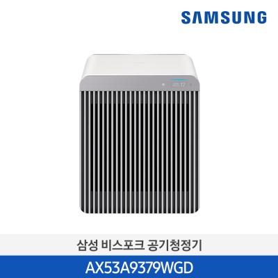 삼성 공기청정기 BESPOKE 큐브 Air AX53A9379WGD 16평