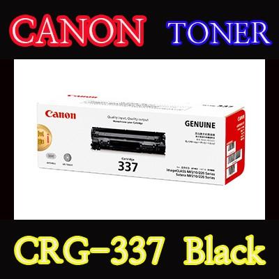 캐논(CANON) 토너 CRG-337 / Black / Cartridge337 / MF211 / MF212W / MF215 / MF216N / MF217W / MF221D / MF223D / MF226DN / MF226DNZ / MF229DW