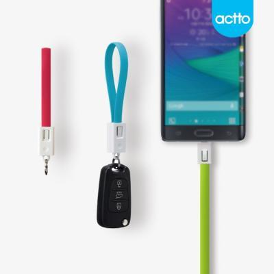 ACTTO 엑토 스트랩충전데이터케이블 USB-15