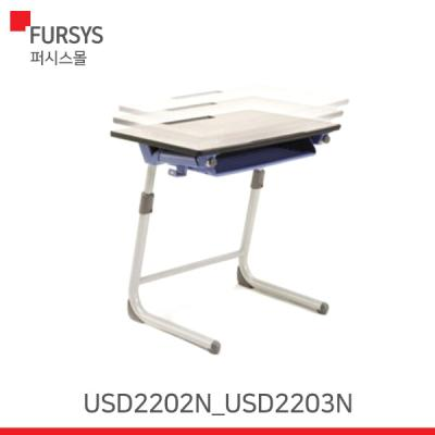 (USD2202N_USD2203N) 퍼시스 책상/티티 높이조절책상